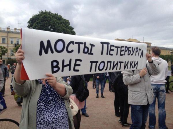 Мост Кадырова: быть или не быть – уже не вопрос?