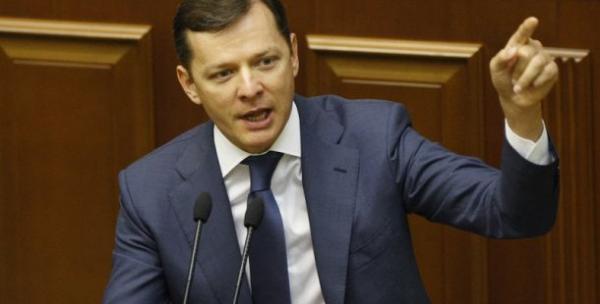 Ляшко обвинил Порошенко в создании порнофильмов против своих оппонентов