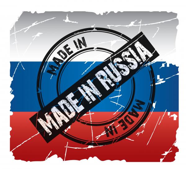 Произведено в россии или сделано в россии