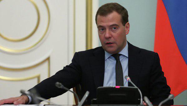 """Медведев призвал навсегда отказаться от """"стратегии выживания"""""""