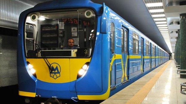 na-rukovodstvo-kievskogo-415-4486861.jpg