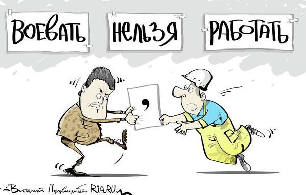 На Украине повестки оптом вручили сотрудникам Закарпатской облгосадминистрации