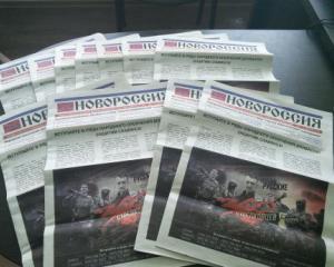 На Украине распространители газеты «Новороссия» получили пять лет тюрьмы