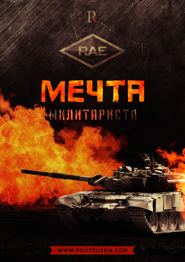����� ������� �� ������: ����������� �������� Russia Arms Expo-2015