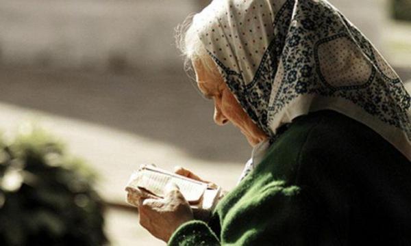 Население Украины сократилось на 170 тысяч человек - Госстат