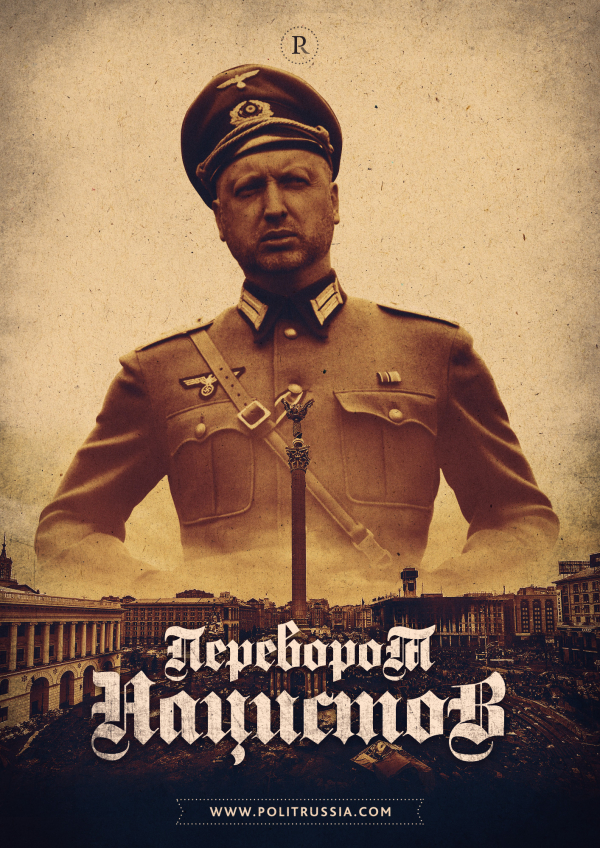 Нацистский переворот в Киеве: он уже готовится