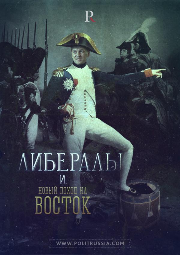Навальный едет в Екатеринбург. Кто его принимает и что они замышляют.