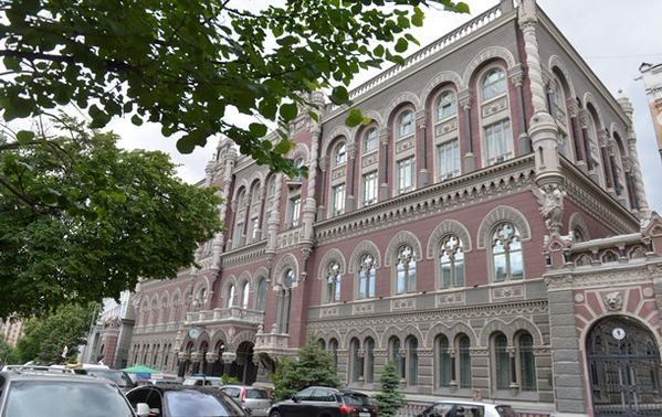 НБУ признал ухудшение прогноза роста ВВП Украины