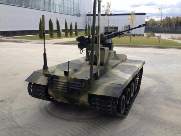 """Новейший российский боевой робот """"Нерехта"""" могут вооружить ракетами и гранатами"""