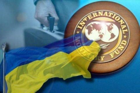 Нуланд заявила, что МВФ пока не будет кредитовать Украину
