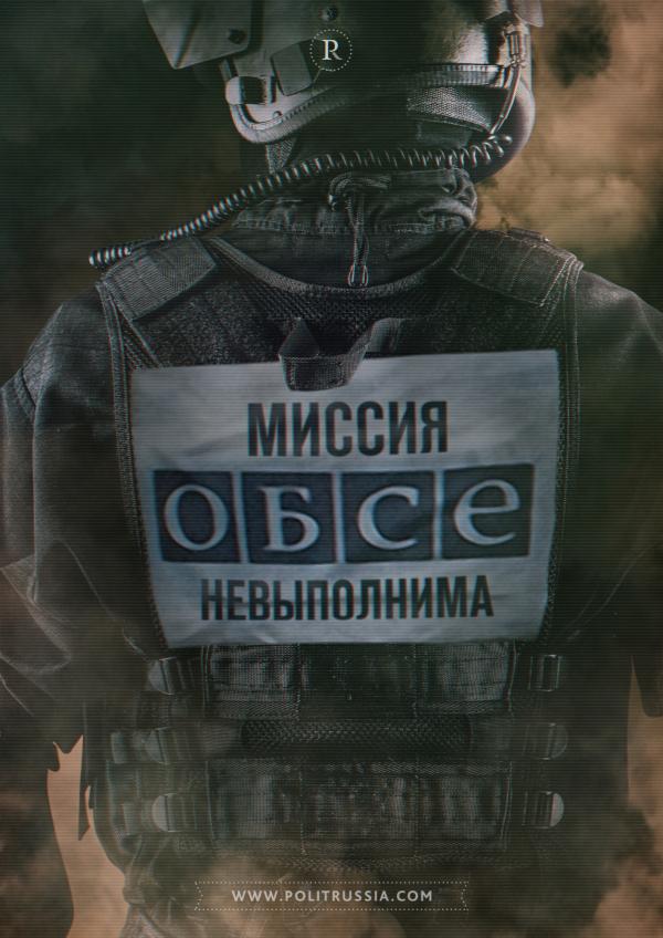 Порошенко обсудил с генсеком ОБСЕ развертывание вооруженной полицейской миссии на Донбассе - Цензор.НЕТ 5621