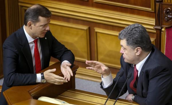 Партия Ляшко инициирует импичмент Порошенко