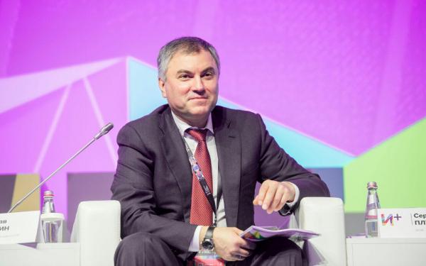 Первый форум'Интернет Экономика начал работу в Москве