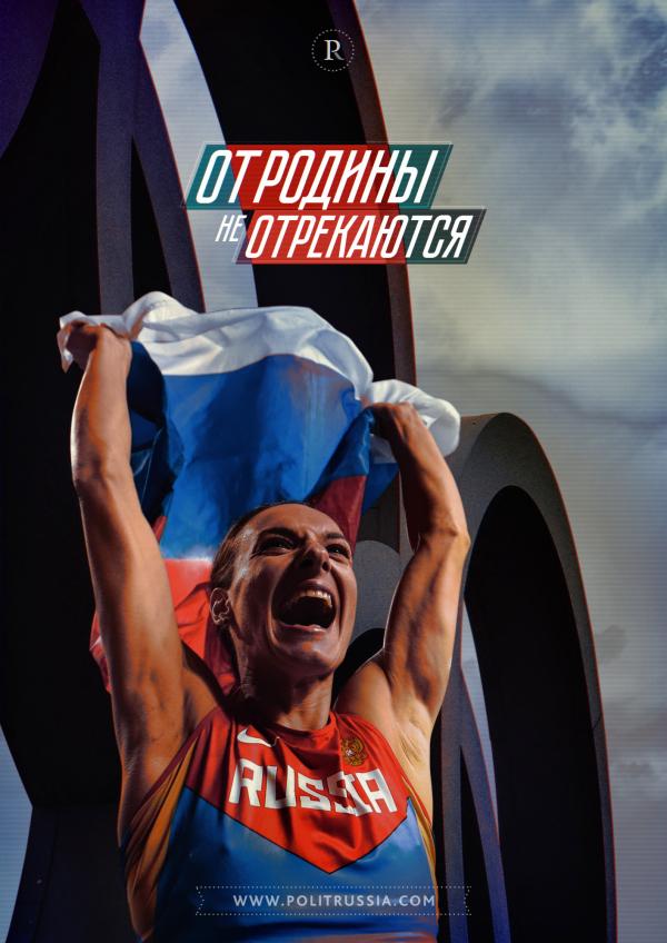 pochemu-legkoatletov-lishayut-688-461797