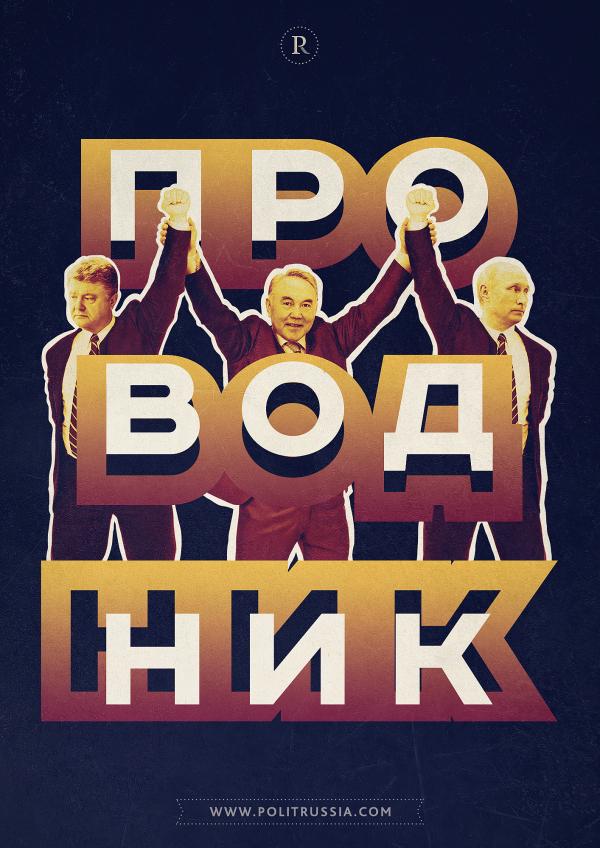 Путин и Порошенко результаты встречи новости