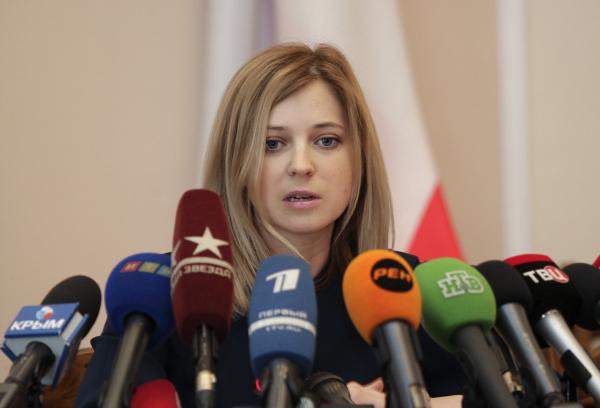 Генеральная прокуратура вызывает надопрос обвинителя Крыма Поклонскую иАксенова