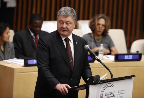 Порошенко опубликовал электронную декларацию о доходах