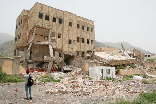 Впроцессе атаки саудовских ВВС вЙемене погибло неменее 50 школьников