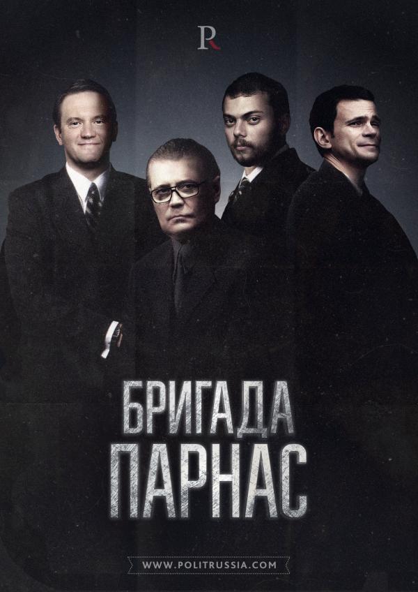 Программа Касьянова – реванш 90-х