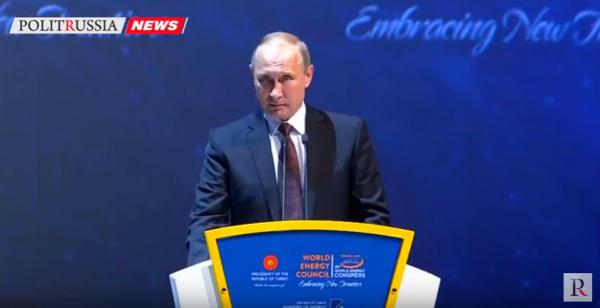 Путин ответил предсказателям заката эры углеводородов