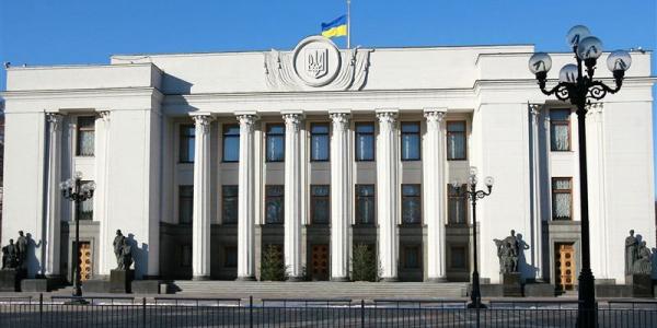 Украинская Рада осудила решение сейма Польши опризнании «Волынской резни» геноцидом