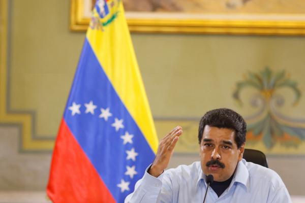 Мадуро будет отстранен отвласти в итоге «дворцового переворота»— агентура США
