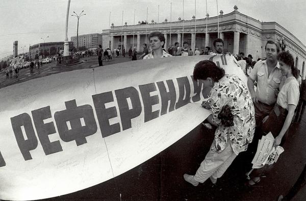 Референдум о сохранении СССР 25 лет спустя