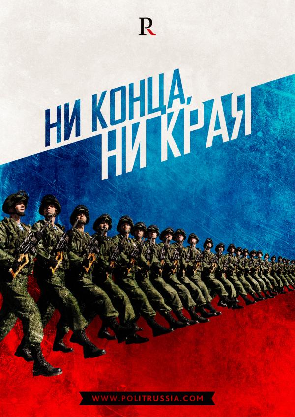 Мобилизационный резерв ВС РФ - секретный пункт Указа