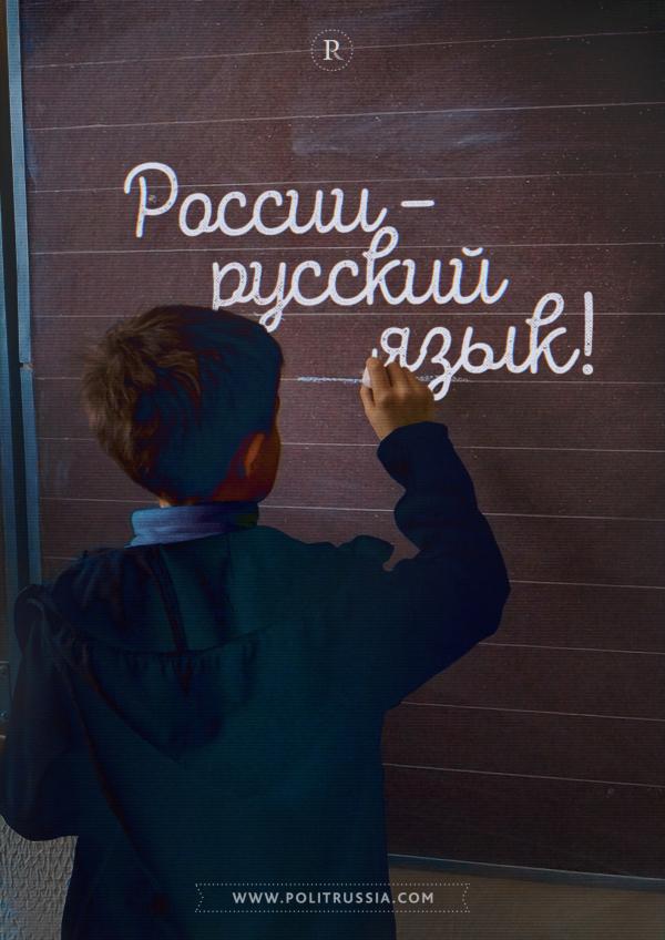 В российских школах наводят порядок