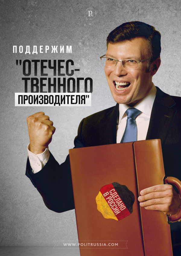 Россия под санкциями: золотой дождь иностранных инвестиций в «страну-изгой»