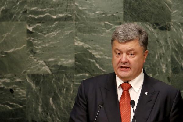 Российская делегация покинула заседание Генассамблеи ООН в ответ на выступление Порошенко – СМИ
