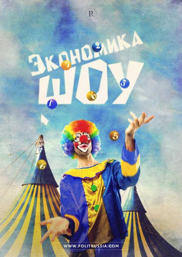 Российский капитал и гастарбайтеры пока держат украинскую экономику на плаву