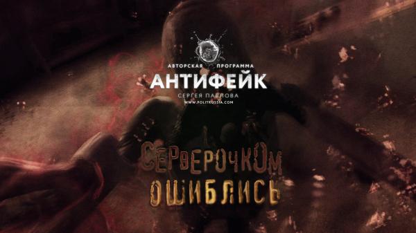 Последние новости украины сентябрь