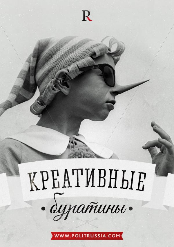 Зафиксирован факт подкупа избирателей около участка в Одессе, - МВД - Цензор.НЕТ 7911