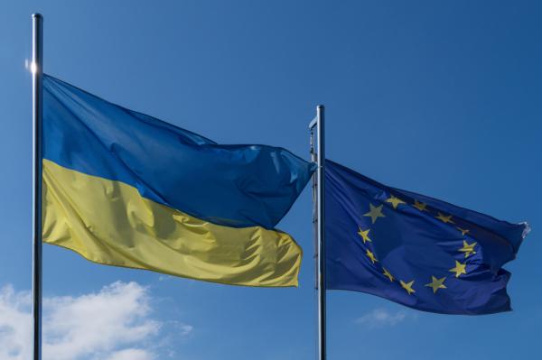 СМИ: Украина больше не получит от Евросоюза прежней поддержки
