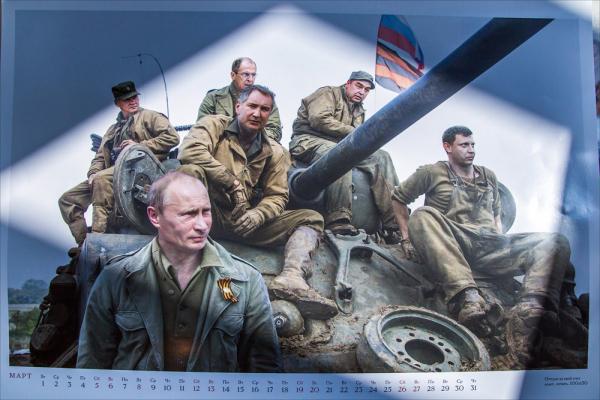Соцсети взорвал календарь с изображением мировых лидеров