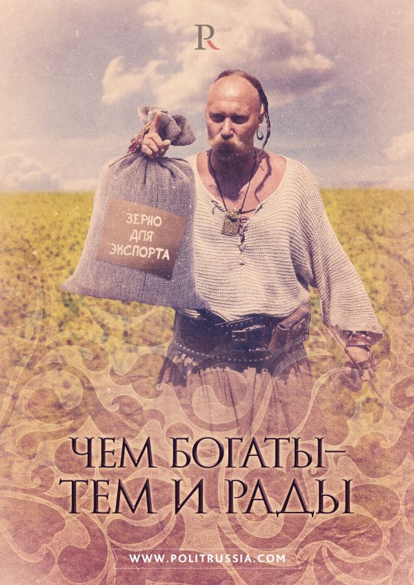 Спасет ли сельское хозяйство Украину?
