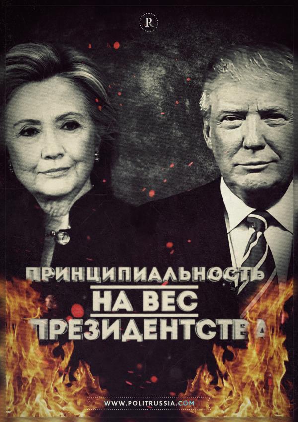 США на распутье: новая доктрина Монро или Pax Americana