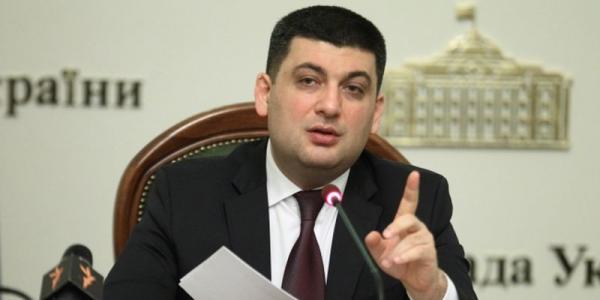 Гройсман назвал позитивные стороны реформы одецентрализации