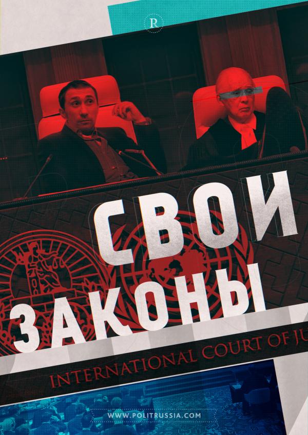 Свершилось: суды обрели суверенитет