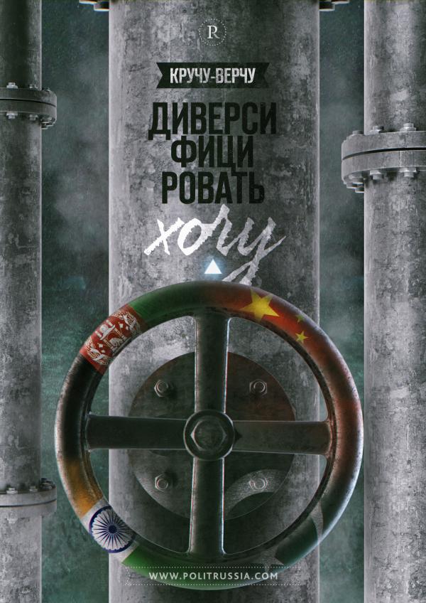 ТАПИ – будущий газовый хаб России в Центральной Азии
