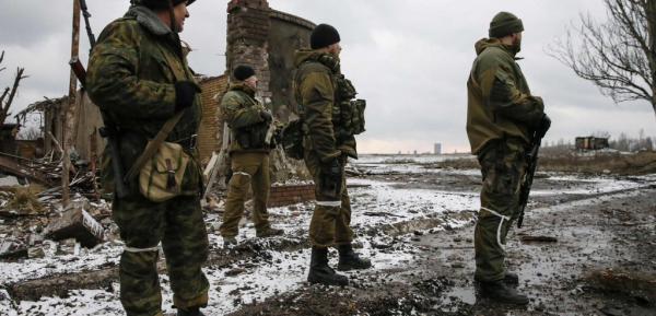 Украинская власть отвергла предложения ДНР по конституционной реформе