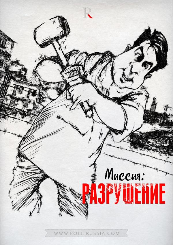 Украины больше нет? Социология и Саакашвили