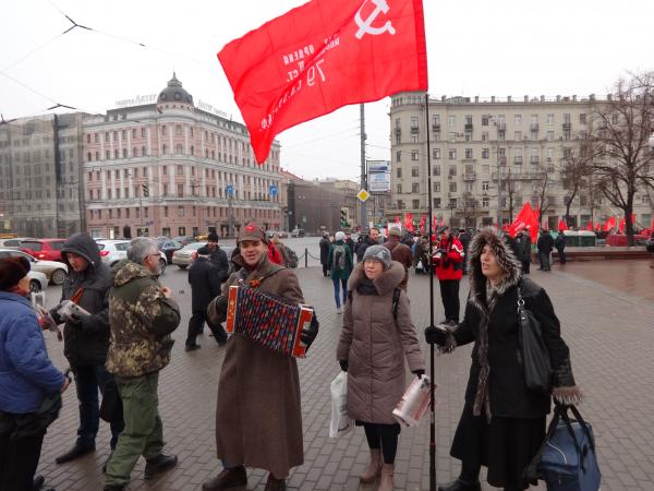 Умирающая партия «лузеров».  Митинг КПРФ. Кто они, современные коммунисты?