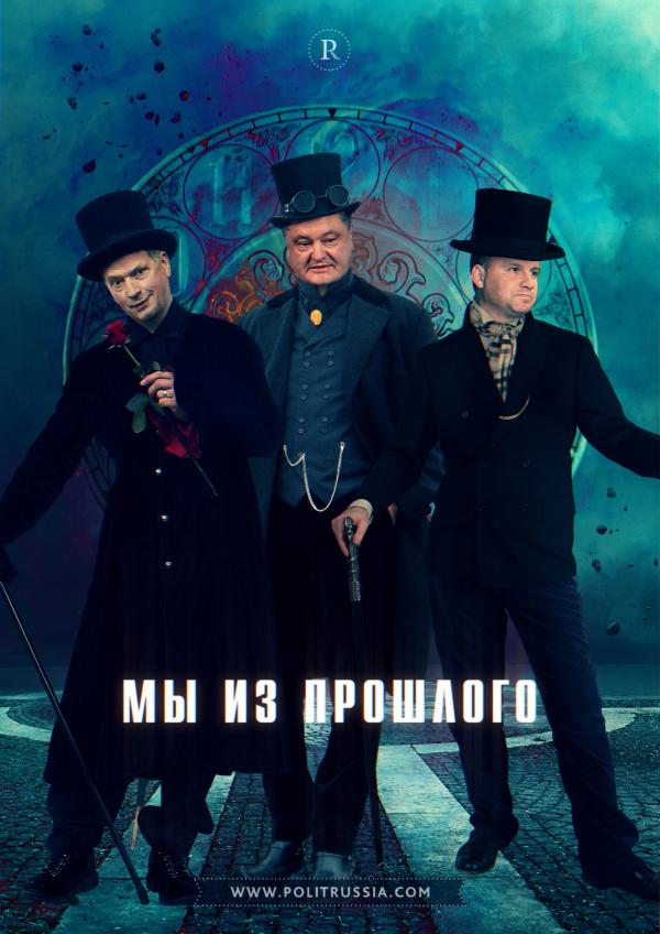 http://politrussia.com/upload/resizeman/4/uroki-pervoy-grazhdanskoy-544-4611848.jpg