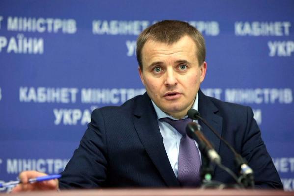 """""""Уж больно холодно зимой"""" — Киев намерен возобновить импорт газа из России"""