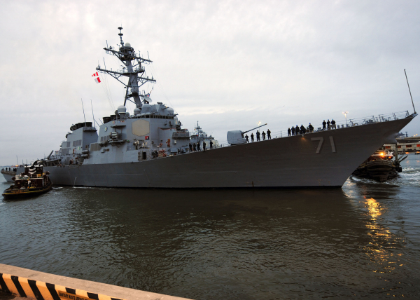 Десантный корабль ВМС США вошел вЧерное море