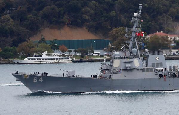 В Черное море зашел эсминец ВМС США с системой ПРО