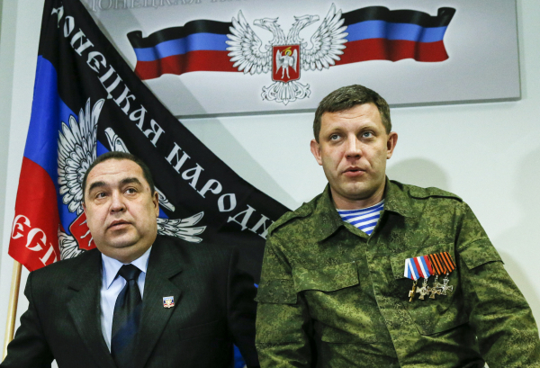 Донецк иЛуганск отложили назначенные наноябрь выборы