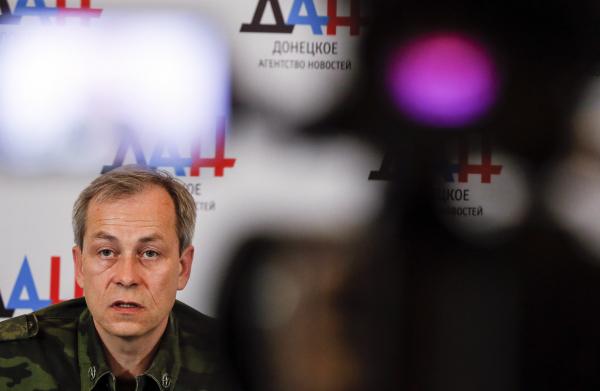 Агентура ДНР нашла украинские «Акации» взаповеднике под Горловкой